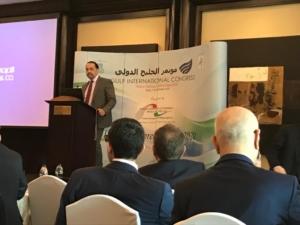 Samer Qudah - Al Tamini & Company