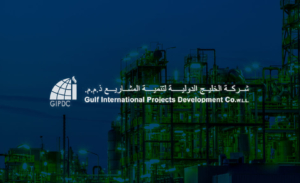 Gulf International Projects Development Co. W.L.L. - Qatar